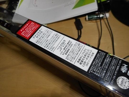 DSCN0200.JPG